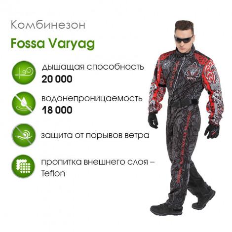 Комбинезон Fossa Varyag
