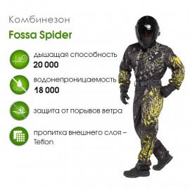 Комбинезон Fossa Spider