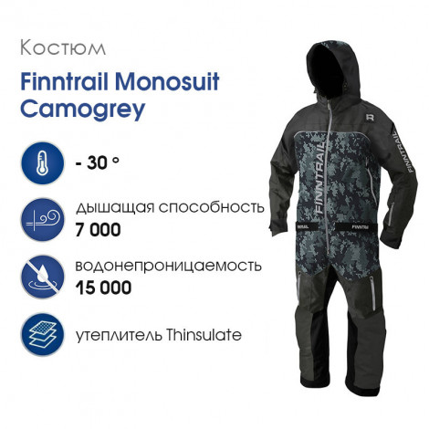 Комбинезон Finntrail Monosiut Camogrey