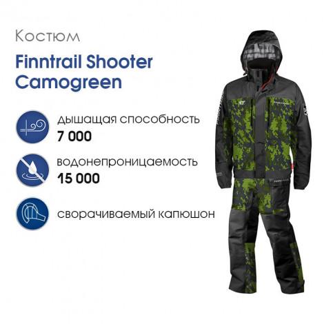 Костюм Finntrail Shooter Camogrey