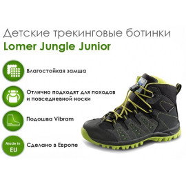 Детские трекинговые ботинки Lomer Jungle Junior, black/lime