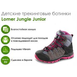 Детские трекинговые ботинки Lomer Jungle Junior, grey/pink