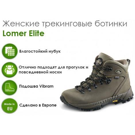Женские трекинговые ботинки Lomer Elite, olive