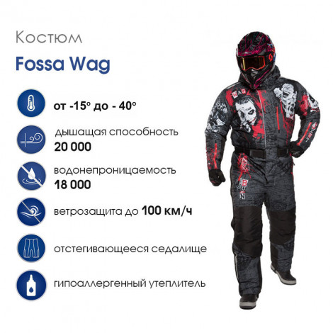 Зимний комбинезон Fossa WAG