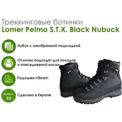 Трекинговые ботинки Lomer Pelmo S.T.X., Black/nubuk