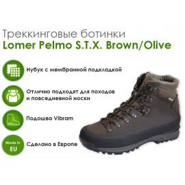 Трекинговые ботинки Lomer Pelmo S.T.X., Brown/olive