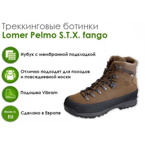 Трекинговые ботинки Lomer Pelmo S.T.X., fango