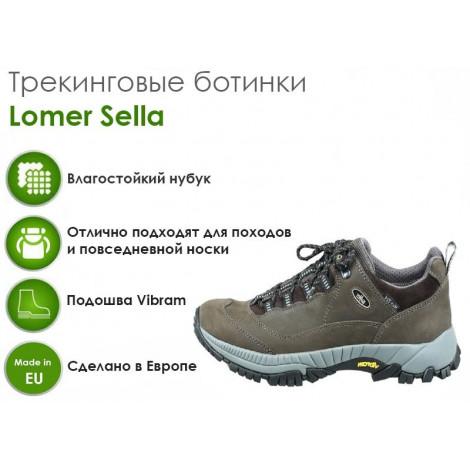 Трекинговые ботинки Lomer Sella M.T.X., Antacite