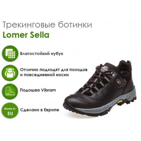 Трекинговые ботинки Lomer Sella M.T.X., black