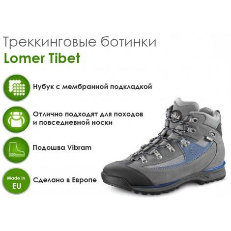 Трекинговые ботинки Lomer Tibet Grey/Baltic