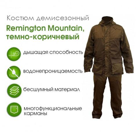 Костюм Remington Mountain, темно-коричневый