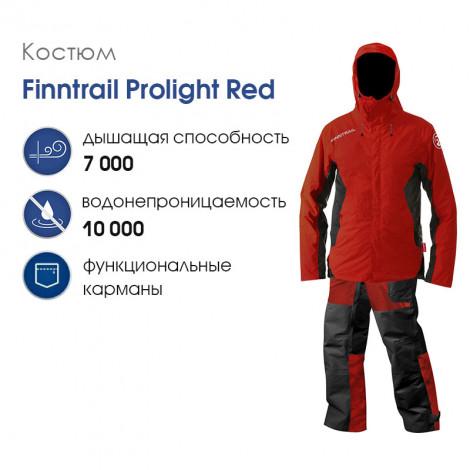 Костюм Finntrail Prolight Red