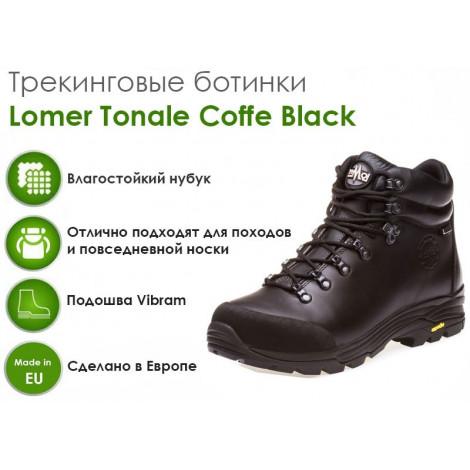 Трекинговые ботинки Lomer Tonale, Coffe/Black