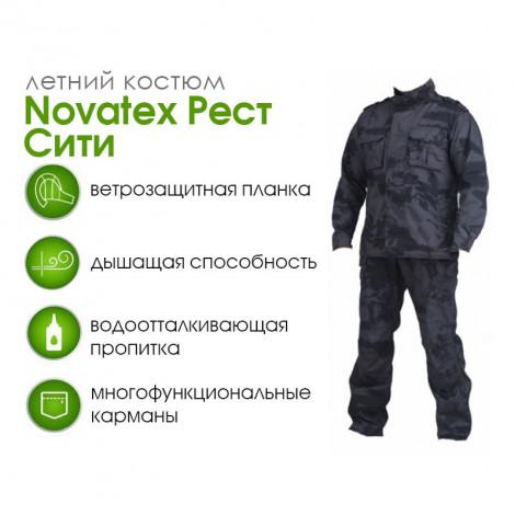 Костюм Novatex Рест Сити
