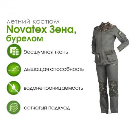 Летний женский костюм Novatex, бурелом