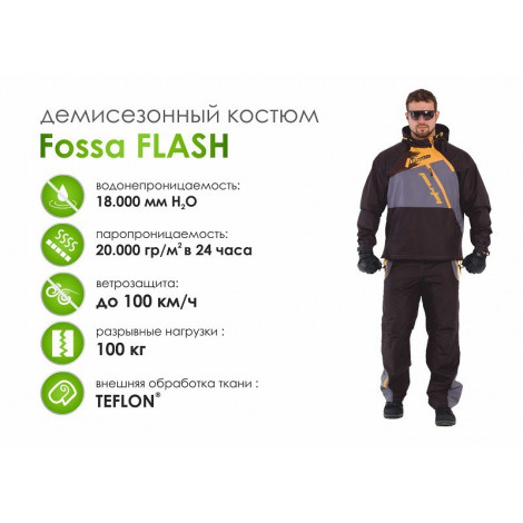 Костюм для квадроцикла Fossa Flash
