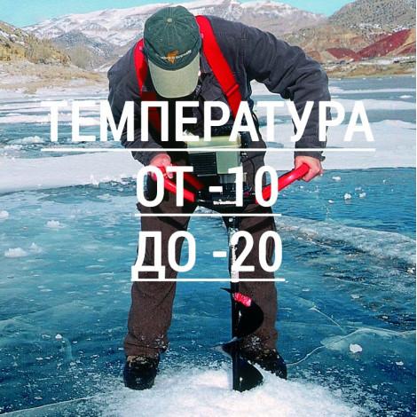 Температура от -10 до -20
